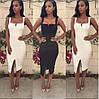 Классическое  бандажное платье Herve Leger