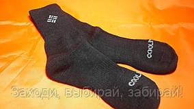 Термо носки Columbia(Тёплые) 39-44р. Чёрные