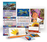 Календари, календарики