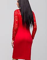 Нарядное платье с гипюром | Жаклин leo красный