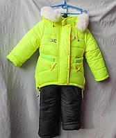 Комбинезон детский оптом, зимний на девочку с курткой-паркой лимонного цвета