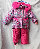 Комбинезон детский оптом, зимний на девочку с курткой-паркой розового цвета с геометрическим узором