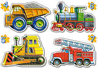 Пазлы Castorland    4х (04133) 23*16,5 см (Самосвал Бульдозер Поезд ...) 4-5-6-7