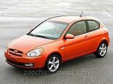 Решітка бампера переднег Hyundai ACCENT 2006-2010, фото 3