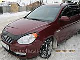 Решітка бампера переднег Hyundai ACCENT 2006-2010, фото 4
