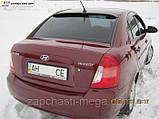 Решітка бампера переднег Hyundai ACCENT 2006-2010, фото 5