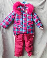 Комбинезон детский оптом, зимний на девочку с курткой-паркой розового цвета в крупную клетку