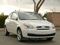Решетка вентиляции перед лобовым Hyundai ACENT 2006-2010, фото 1