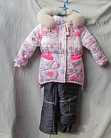 Комбинезон детский оптом, зимний на девочку синий с курткой-паркой розового цвета с рисунком