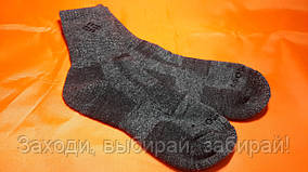 Термо носки Columbia(Тёплые) 39-44р. Серые