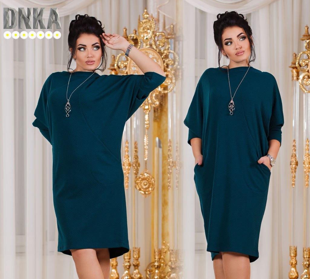 Куплю платье 56-60 размера