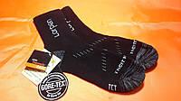 Термо носки Lorpen Trekking (Тёплые) 39-44р. Чёрные