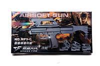 Игрушечный игрушечный пистолет mp5-c на пульках свет на батарейках в коробке 32,5-17-3,5см
