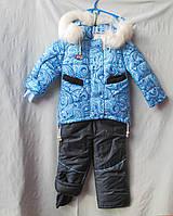 Комбинезон детский оптом, зимний на девочку синий с курткой-паркой голубого цвета с рисунком