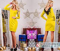 Красивое трикотажное жёлтое платье Лоренс с аппликацией