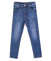 Джинсы Halic женские американка 12238 стильные  женские шорты, джинсы, брюки, штаны женская одежда