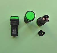 Индикатор светодиодный AD16-16DS 220V, зеленый