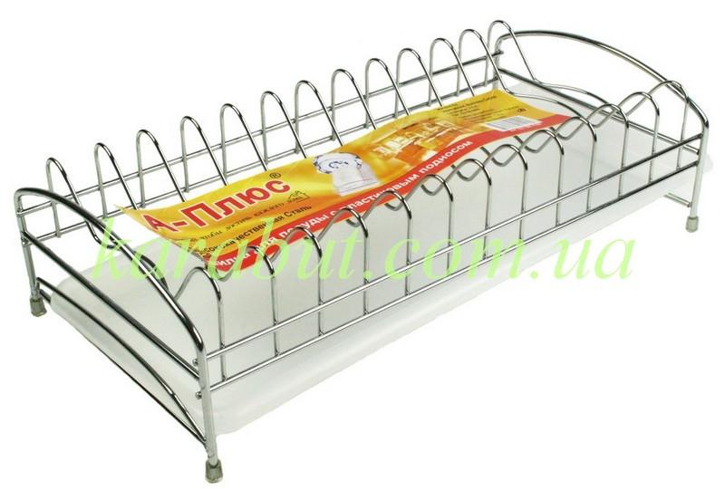 Подставка сушилка для тарелок с белым поддоном 38,5см*18см*H11см