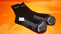 Термо носки 5.11 (Тёплые) 39-44р. Чёрные