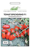 Семена Томат Брисколино F1 20 шт Unigen Seeds