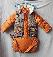 Комбинезон-трансформер детский оптом, зимний, до 1,5 лет, оранжевый с рисунком