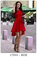 Платье женское красивое асиметричное веер без рукава, фото 1