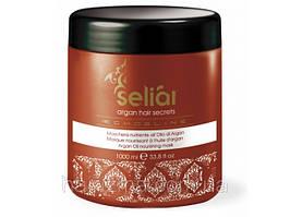 Echosline Маска с аргановым маслом SELIAR 1000 мл