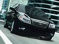 Бампер задний на Hyundai  Elantra ОРИГИНАЛ (Хюндай Елантра) 2006-2010, фото 1