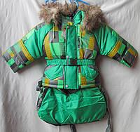 Комбинезон-трансформер детский оптом, зимний, до 1,5 лет, зеленый с рисунком, отделанный мехом