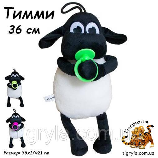Барашек Тимми, игрушка -  баранчик Тими