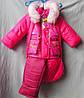 Комбинезон-трансформер детский оптом, зимний, до 1,5 лет, розовый с рисунком, отделанный мехом