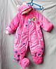 Комбинезон-трансформер детский оптом, зимний, до 1,5 лет, розовый с аппликацией