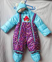 Комбинезон-трансформер детский оптом, зимний, до 1,5 лет, голубой с аппликацией Angry Birds