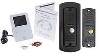 Комплект видеодомофона Slinex MS-04 Junior
