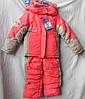 Комбинезон детский оптом, зимний на девочку, куртка с вышивкой, серо-красный