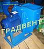 Вентилятор пылевой ВРП-3,15 (ВЦП 5-45, ВРП 100-45 №3,15) с электродвигателем 3,0 кВт, 3000 об/мин