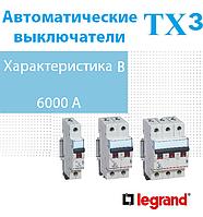 Автоматические выключатели LEGRAND серия TXз характеристика В