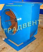 Вентилятор пылевой ВРП-8 (ВЦП 5-45, ВРП 100-45 №8) с электродвигателем 22,0 кВт, 1500 об/мин