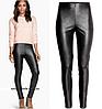 Женские  штаны из кожзама H&M в наличии XS
