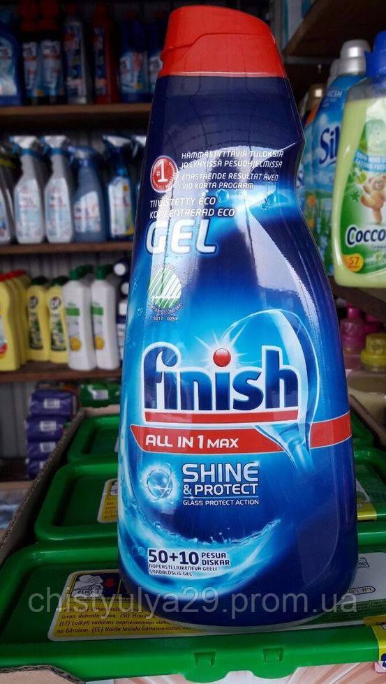Гель для посудомоечных машин Finish all in 1 50 моек 0.9 л Финиш гель - Чистюля в Ужгороде