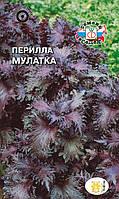 Перилла Мулатка кустарниковая 0,1 г