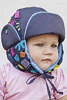 Детская зимняя шапка ушанка для мальчика Karapyz 46–48р. в расцветках