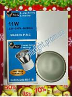 Галогенная лампа 11W 6400К