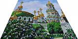 Набор для вышивания бисером Святыня Украины 1, фото 3