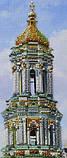 Набор для вышивания бисером Святыня Украины 1, фото 4