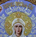 """Набор для вышивания бисером Икона """"Покров Пресвятой Богородицы"""", фото 2"""