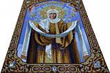 """Набор для вышивания бисером Икона """"Покров Пресвятой Богородицы"""", фото 5"""