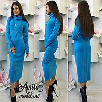 Платье на молнии с двух сторон и воротником-гольф миди 3 цвета SMor766