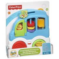 Розвиваюча іграшка Fisher-Price Играй и исследуй (CMV93)