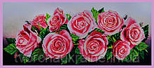Набор для вышивания бисером Розовое настроение